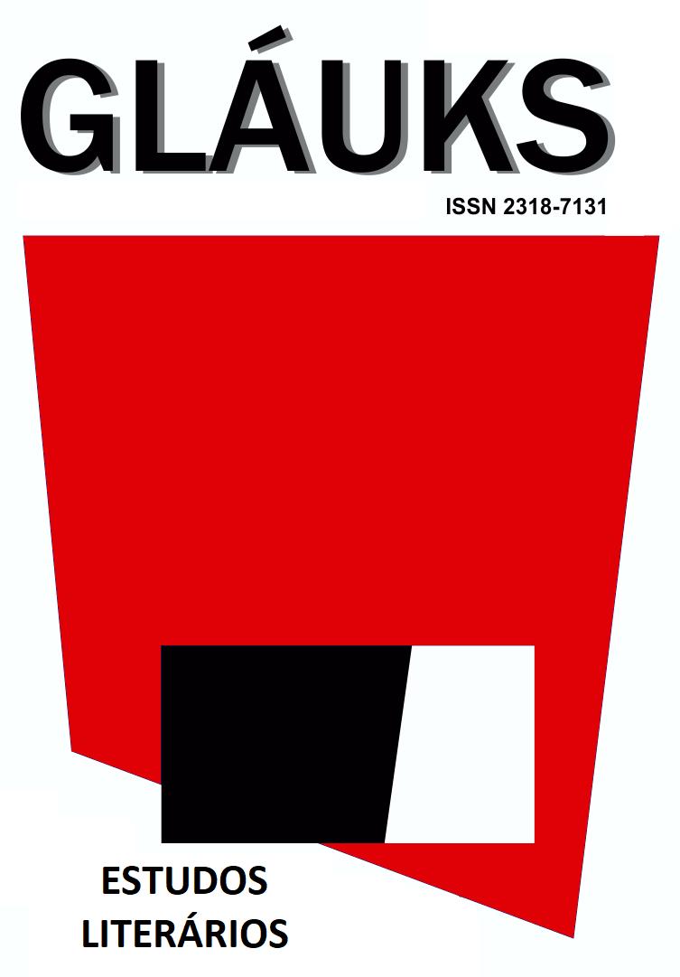 Visualizar v. 15 n. 02 (2015): Estudos Literários